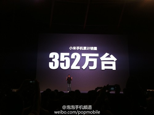 小米手机2呼之欲出 一代销量352万部