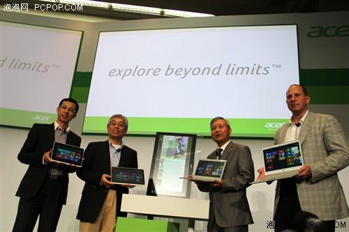Acer二季度全球笔记本出货量跃居首位