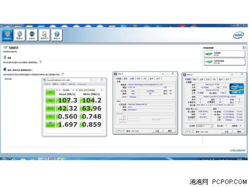 实战Intel RST!硬盘性能提升接近2倍