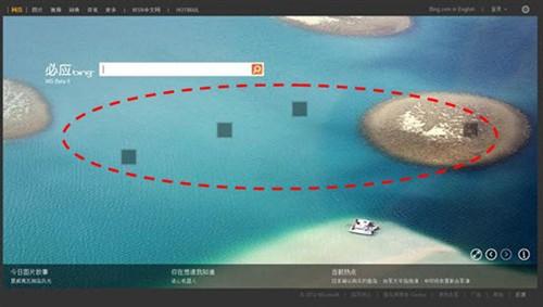 中文必应首页改版 升级美图扩展视野