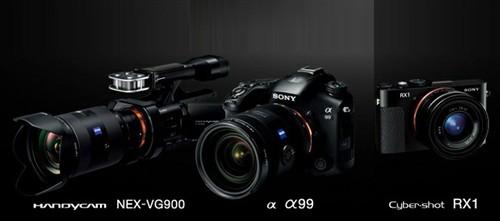 索尼全幅A99/RX1/VG900E功能详细解析
