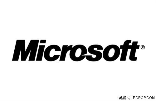 辉煌三十载 微软硬件正式发布多新品