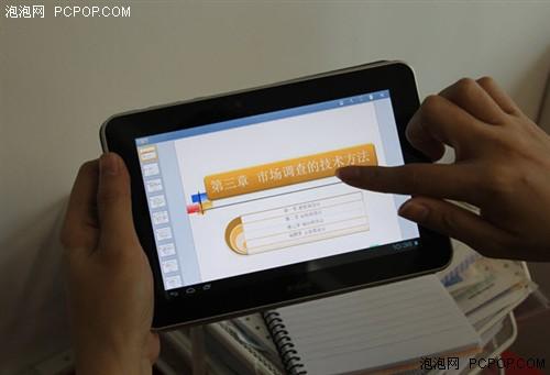 兼容SmartArt 办公演示PPT用平板更佳