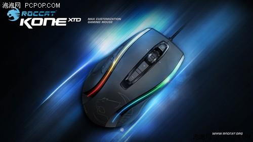 一口气三款产品 不同定位的游戏鼠标
