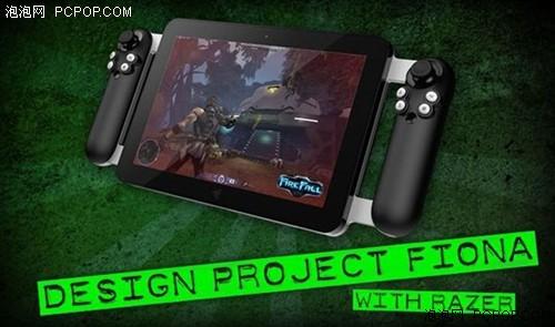 Razer为游戏玩家设计的 霸气平板电脑