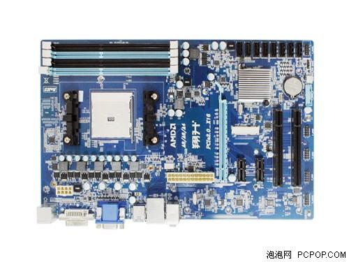 带无线WIFI功能 翔升A85主板大陆首发