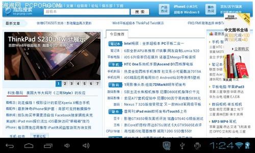 铭鑫M70菁英版评测