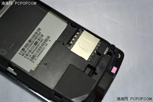 天翼定制经典多普达S900C震撼价199元