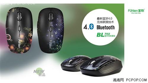 Win8新蓝牙 富勒首款蓝牙4.0鼠标发布