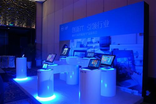 创新IT 引领行业!戴尔发布Win 8新品