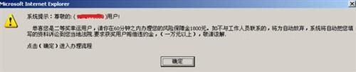 AVG提醒:诈骗集团利用QQ邮件进行钓鱼