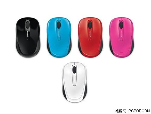 微软3500无线蓝影新彩鼠标 新款现身