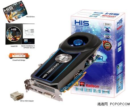 iPower超频更多 强卡HIS7850冰酷超频