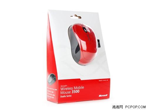 微软新品 3500新彩无线蓝影鼠标简评