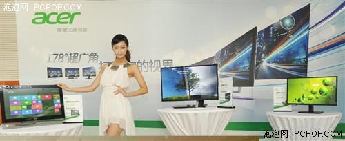 更广阔视野 宏碁显示器升级至IPS面板