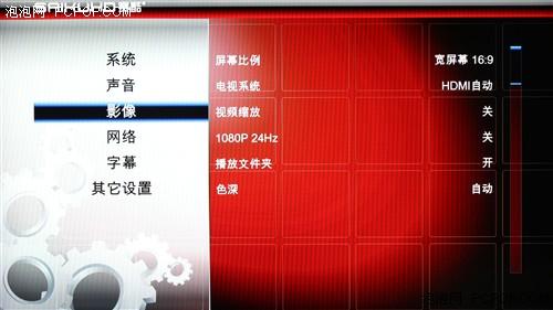 色中导航色_尽享3d高清片 赛酷t5高清播放机评测