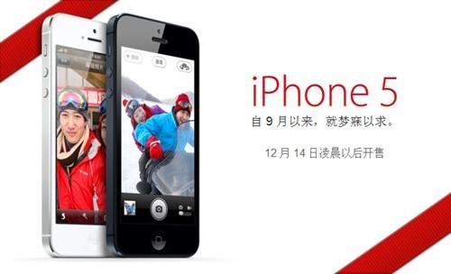掉漆/磕碰/高价 iPhone5:买or不买?