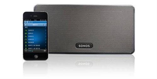 为中国家庭 QQ音乐与Sonos提供云音乐
