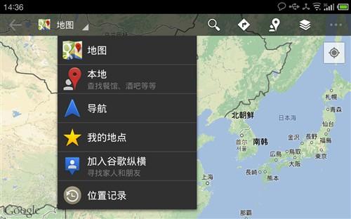 谷歌地图(未开启定位)