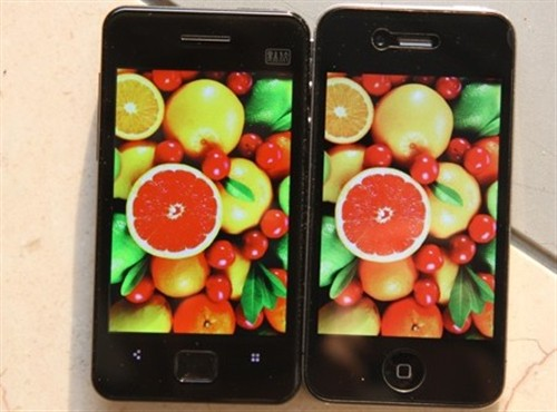 手机 屏幕/强光下显示效果(图片来源于互联网)
