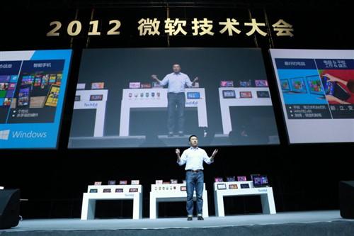 TechEd2012微软技术大会开幕诠释新IT