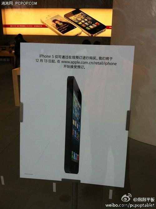 iPad mini/iPad 4iPad miniiPad mini帖