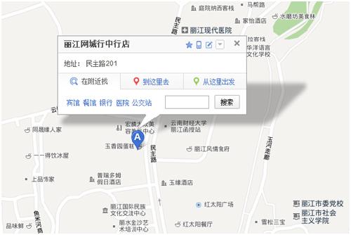丽江古城:技嘉高配电脑吸引游客光顾