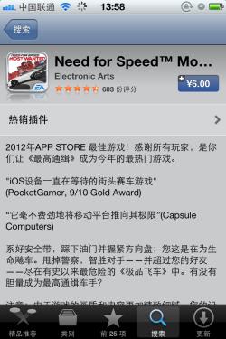 16GB?32GB?64GB?iPhone5容量选择指南