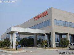 精益求精造完美品质 参观东芝杭州工厂
