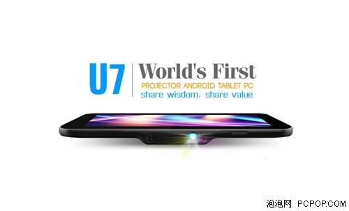 ...2013国际消费电子展上厂商都带去了旗舰级的智能手机和平板...