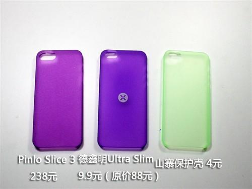 刀山火海炼真材 3款iPhone5保护壳对比