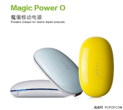 神奇魔蛋,邦克仕首推双输出智能触控移动电源