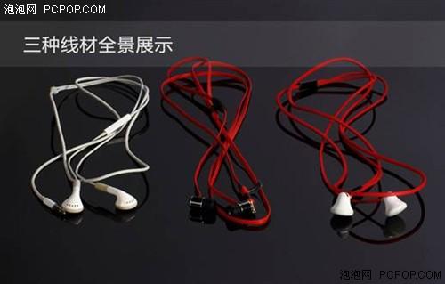 防缠绕耳机 苹果小白耳机线材对比测试