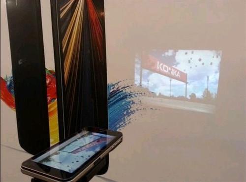 相比于以往上市的投影手机康佳幻影s1智能投影手机在投影...