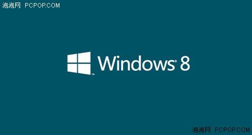 98元Windows 8升级优惠活动本周四截止