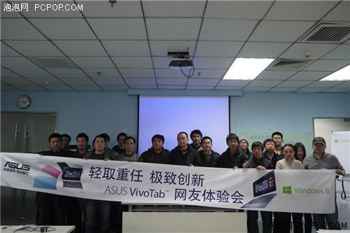 华硕VivoTab Smart ME400C线下体验会