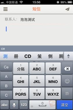 值得期待 急需解决的iOS痛点愿望清单