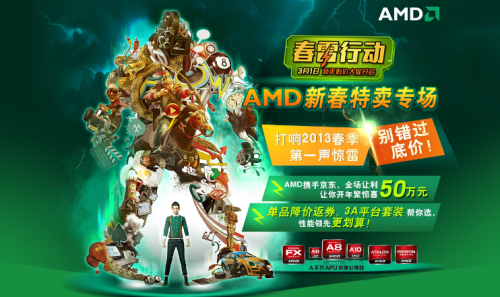 春雷行动直击 AMD京东特卖显卡大推荐