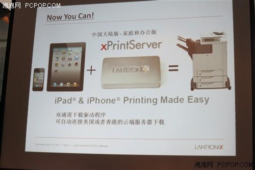 推中国版创力推升级版网络打印服务器