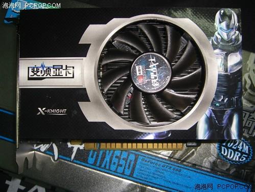 变频猛虎!太阳花超节能GTX650热销中