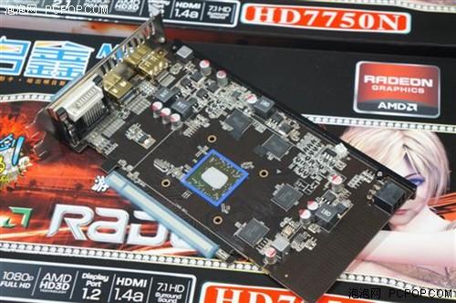 游戏凉拌!铭鑫HD7750显卡超静热卖中