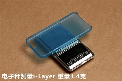 极致超薄 0.35毫米iPhone 5保护套评测
