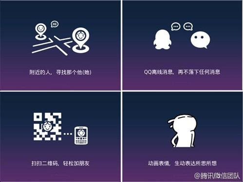 黑莓版微信V2.0完善发布四项新功耶表情包可爱图片