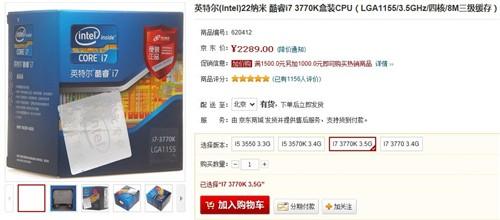 精致好显卡 翔升GTX660仅售1799元!