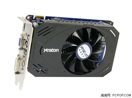 40nm巅峰之作 盈通HD6850极速版699元