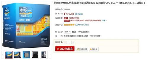 铭鑫HD6570N-1GBD5HM幻镭版低价促销