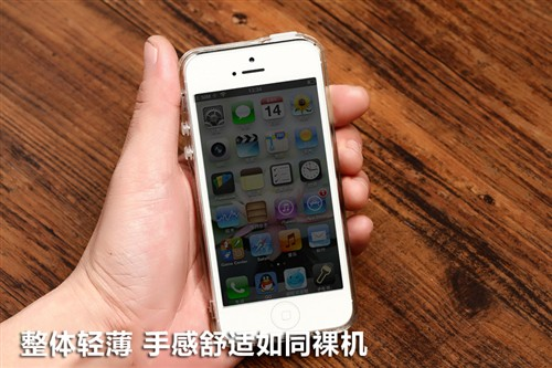 iphone5最容易掉漆的边框部分这时得到了妥善的保护