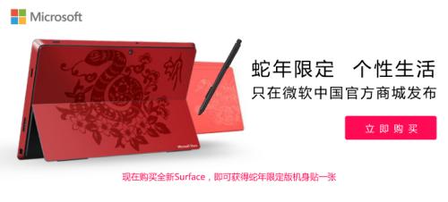 128G才够用 Surface Pro国行购买指南