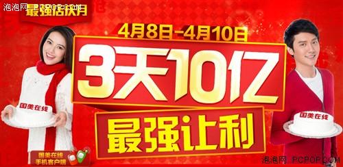 国美店庆 罗技M215二代无线鼠标39元
