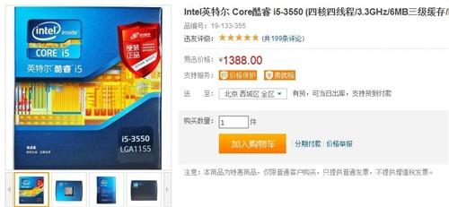 专业好风扇! 旌宇GTX650仅售价999元